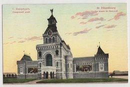 6565 Russia St. Petersburg Suvorov Museum - Russia