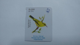 Nepal-CDMA-(prepiad Recharge Card)-(rs.200)-(13)-(632604040409372)-(30.9.2012)-used Card - Népal