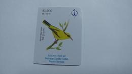 Nepal-CDMA-(prepiad Recharge Card)-(rs.200)-(14)-(752872246048216)-(31.1.2013)-used Card - Nepal