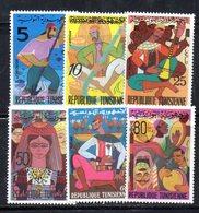 """XP3666 - TUNISIA , Serie """"lavori""""  *** - Tunisia (1956-...)"""