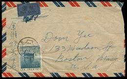 CHINA. C.1957. 52f Air Stamp (ship) To USA Env. - Cina