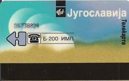 SERBIA Y MONTENEGRO - Télécartes