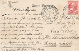 638/28 - Carte-Vue HAL TP Grosse Barbe HAL 1910 Vers ENAKIEVO Russie - TB Destination - 1905 Thick Beard