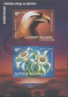 BULGARIEN / BULGARIJE MI.NR.BLOCK 229   USED / GEBRUIKT / OBLITERE 1995 - Blokken & Velletjes