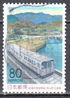 Japan 1999 - Mi. 2618 - Used - 1989-... Imperatore Akihito (Periodo Heisei)