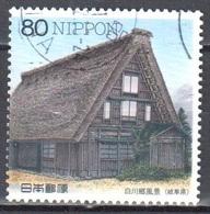 Japan 1999 - Mi. 2633 - Used - 1989-... Imperatore Akihito (Periodo Heisei)