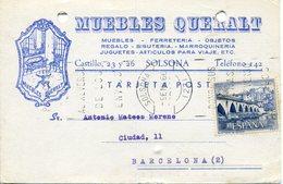 1966 SPAIN. SOLSONA (LÉRIDA). Tarjeta Comercial Muebles Queralt Con Rodillo De Solsona - 1931-Aujourd'hui: II. République - ....Juan Carlos I