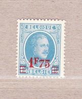 1927 Nr 248* Postfris Met Scharnier:roest.Zegel Uit Reeks Houyoux Nieuwe Waarde. - 1922-1927 Houyoux