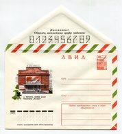 "COVER USSR 1978 PECHORA KOMI ASSR ""KOSMOS"" CINEMA #78-664 - 1970-79"