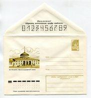 COVER USSR 1978 MURMANSK RAILWAY STATION #78-680 - 1970-79