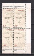 Armenia. 2003 Aram Khachatourian 1903-1978. 1v 350 Mi 479 Block Of 4 - Armenië