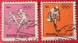 04 Manama Dependency Of Ajman Sport Jeux Olympiques Athétisme Hockey - Jeux Olympiques