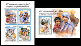 CENTRAL AFRICA 2019 - Mother Teresa, M/S + S/S Official Issue - Mother Teresa