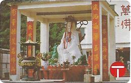 @+ Hong Kong - 10.000 Buddhas Temple At Shatin - 50U - Hong Kong