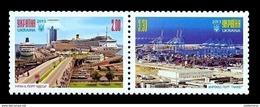 Ukraine 2013 Mih. 1380/81 Seaports (joint Issue Ukraine-Morocco) MNH ** - Ukraine