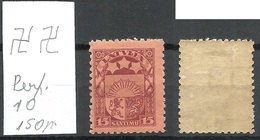 LETTLAND Latvia 1927 Michel 120 X Inverted Horiontal WM Perf 10 * - Lettland