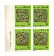 Maroc. Bloc De 4 Timbres  N° 749 De 1976. Ancienne Monnaie. - Marokko (1956-...)