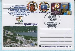 UKRAINE / Post Card / Football Soccer. UEFA. EURO 2012. Quarter-finals. The Result Of The Match Spain - France. Donetsk - Ukraine