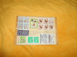 ENVELOPPE UNIQUEMENT DE 1976. / CACHETS TOKYO JAPON POUR BEAUVAIS FRANCE..+ TIMBRES X26.. - 1926-89 Empereur Hirohito (Ere Showa)