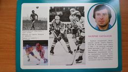 1979 Old USSR Postcard - SOVIET TEAM World Hockey Champions In 1978 - Prague / Praha - Kharlamov - Sports D'hiver