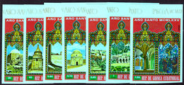 Equatorial Guinea 1975 Easter, Holy Year, Buildings In Jerusalem Imperf Unmounted Mint. - Equatorial Guinea