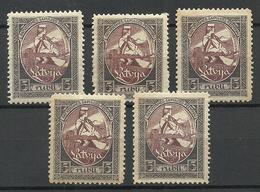 LETTLAND Latvia 1920 Michel 45 , 5 Exemplares, MNH - Lettland