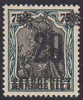SAAR - SARRE - 1921 - Yvert  50 Nuovo Senza Gomma. - Nuovi