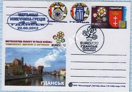 UKRAINE  Post Card Poland Football Soccer. UEFA. EURO 2012 Quarter-final Match Result Germany - Greece. Gdansk. - Ukraine