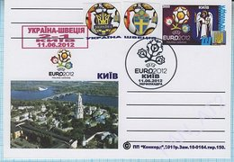 UKRAINE / Post Card / Poland / Football Soccer. UEFA. EURO 2012. The Result Of The Match Ukraine - Sweden. Kyiv. - Ukraine