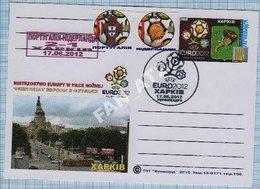 UKRAINE / Post Card / Poland / Football Soccer. UEFA. EURO 2012. Match Result Portugal - The Netherlands. Kharkiv. - Ukraine