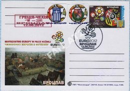 UKRAINE / Post Card / Poland / Football Soccer UEFA EURO 2012 The Result Of The Match Is Greece - Czech Republic Wroclaw - Ukraine