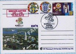UKRAINE / Post Card / Poland / Football Soccer UEFA EURO 2012. The Result Of The Match Sweden - England. Kyiv. - Ukraine