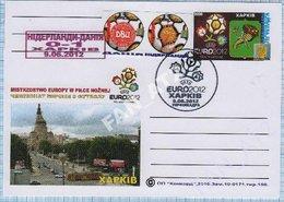 UKRAINE / Post Card / Poland / Football Soccer UEFA EURO 2012. The Result Of The Match Netherlands - Denmark. Kharkiv. - Ukraine