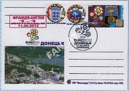 UKRAINE / Post Card / Poland / Football Soccer UEFA EURO 2012. The Result Of The Match France - England. Donetsk . - Ukraine