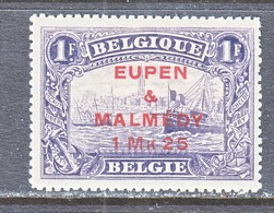 Belgium Occupation Germany 1 N 24    * - WW I