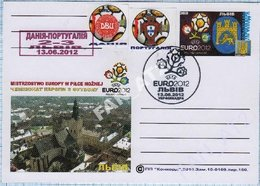 UKRAINE / Post Card / Poland / Football Soccer UEFA EURO 2012. The Result Of The Match Denmark - Portugal. Lviv. - Ukraine