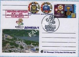 UKRAINE / Post Card / Poland / Football Soccer UEFA EURO 2012. The Result Of The Match Ukraine - France. Donetsk. - Ukraine