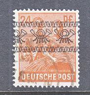 German 587 B   (o)  PRICED AS UNUSED - [7] Federal Republic