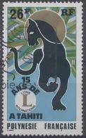 Franc, Polynésie : N° 104 Oblitéré Année 1975 - Polinesia Francese