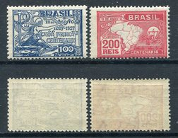 1927 - BRASIL - CURSOS JURIDICUS -  2 VAL.  M.N.H.- LUXE !! - Brazil