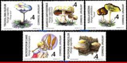 Ref. UR-1646A-E URUGUAY 1997 FLOWERS, PLANTS, MUSHROOMS, MI# 2218-22,, SET COMPLETE ALL MNH VF 5V Sc# 1646 - Uruguay