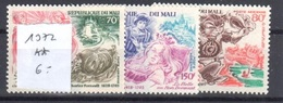 Mali Mnh ** Tales 6 Euros - Mali (1959-...)