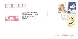 LETTERA X ITALY CON SERIE UCCELLI - 1949 - ... Repubblica Popolare