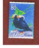 GIAPPONE (JAPAN) - SG HOKK 70  REGIONAL STAMPS -  2005 BIRDS: FRATERCULA CIRRHATA  - USED° - 1989-... Emperador Akihito (Era Heisei)