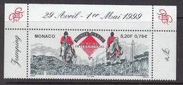 1999 Monaco Equestrian Competition Horses Complete  MNH @ 80% FACE VALUE - Cavalli