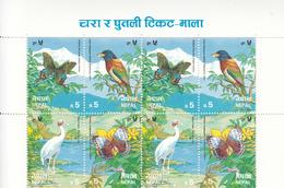 1996 Nepal Butterflies Birds Block Of 8 From Top Of Sheet Complete  MNH - Mariposas