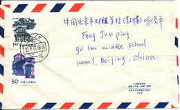 China Air Mail Cover Sent To Denmark 8-10-1989 Topic Stamps Buildings (the Stamps Are On The Backside Of The Cover) - 1949 - ... People's Republic