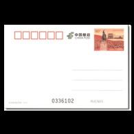 2018 CHINA Pp MUSEM OF LIAO SHEN WAR  P-CARD - 1949 - ... People's Republic