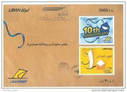 Lebanon 2008 Mi. Block 56 S/S MNH Souvenir Sheet - 10th Anniv Of Libanpost - Lebanon Post - Lebanon