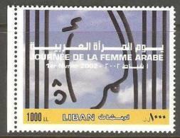Lebanon 2002 Mi. 1416 MNH Stamp - Arab Woman Day - La Femme Arabe - Lebanon